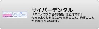 bnr_cyber